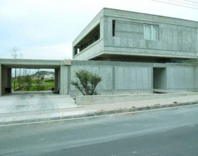 modern concrete house construction