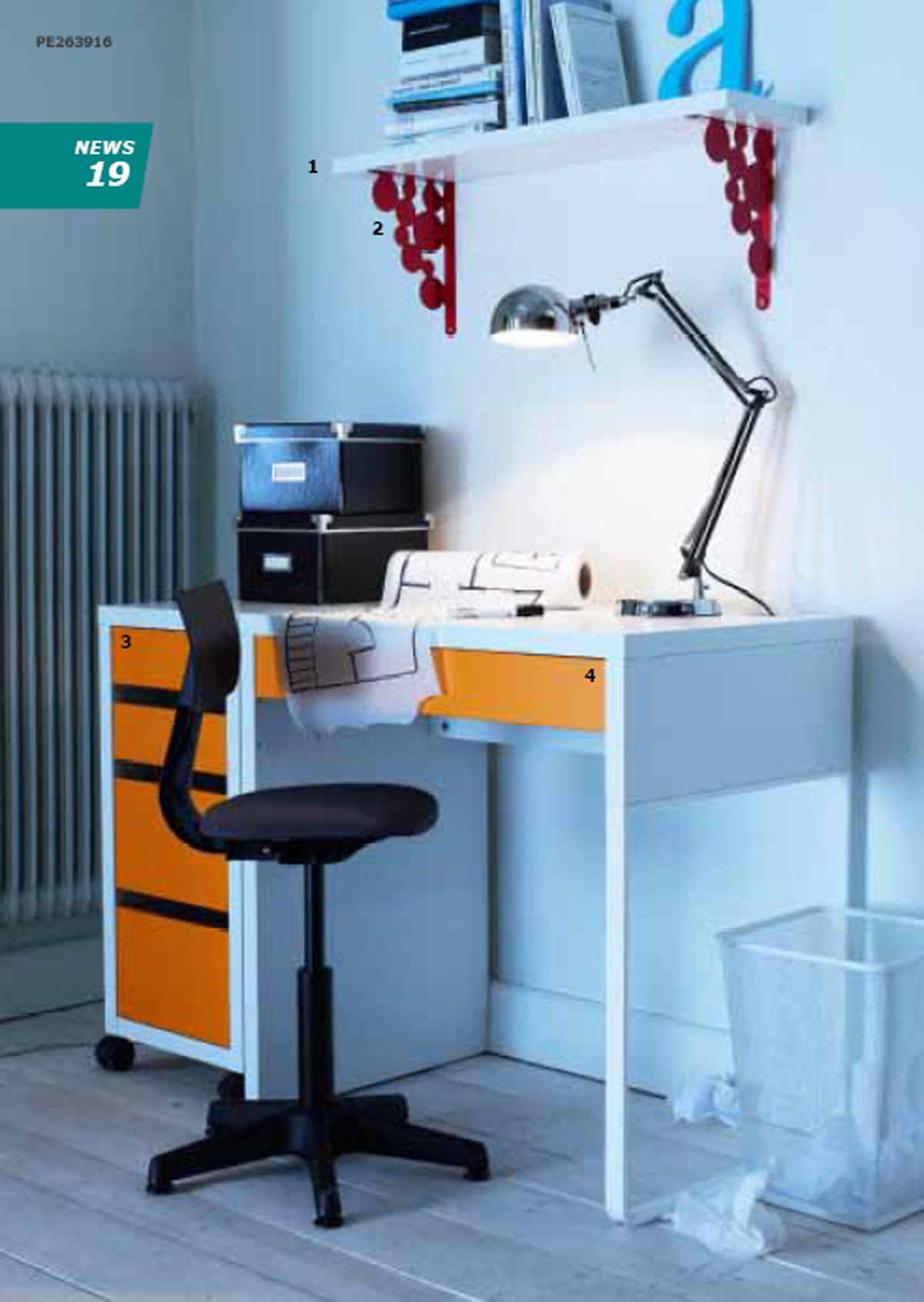 Ikea Office Furniture 2011