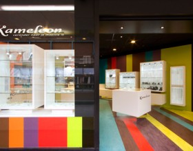 Kameleon-Jewel-Shop2