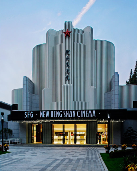 New-Heng-Shan-Cinema3