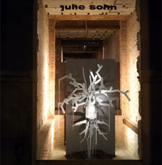 julie-sohn-boutique2-2
